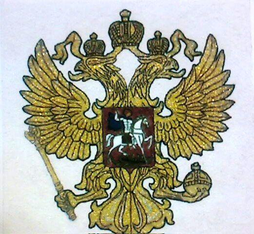 Brasão da Russia 4 - Mozambique Gemstone Artwork Gallery
