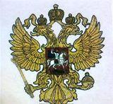 Brasão da Russia 4, 500 x 500 cm