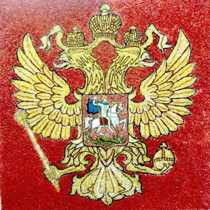 Brasão da Russia 3 - Mozambique Gemstone Artwork Gallery