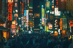 歌舞伎町 After Dark