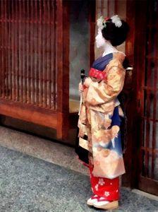 Maiko Waiting