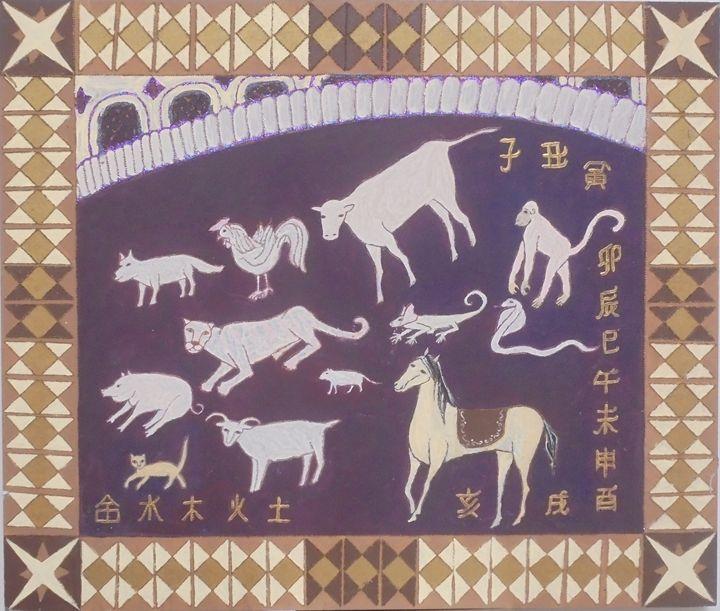 12 animals - Olga Trotter