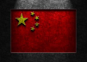 Chinese Flag Stone Texture - The Learning Curve Photography