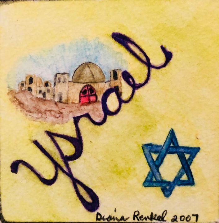 Ysrael - Diana Renkel