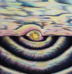 """Piercing gaze of the Sun"""
