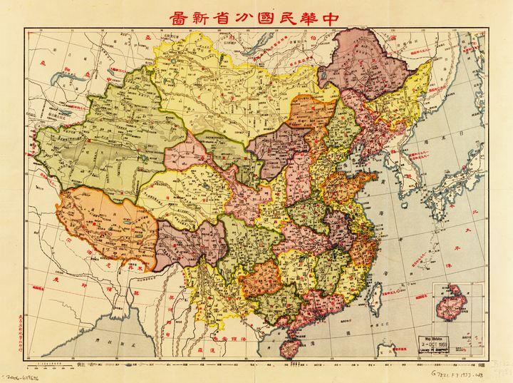 Map of China (1933) - Yvonne
