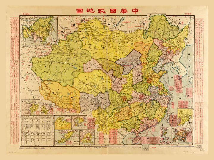 Map of China (1931) - Yvonne