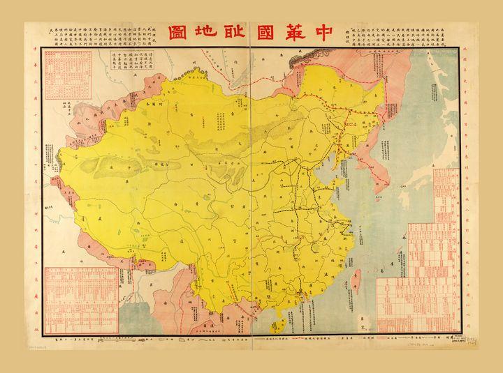Map of China (1929) - Yvonne