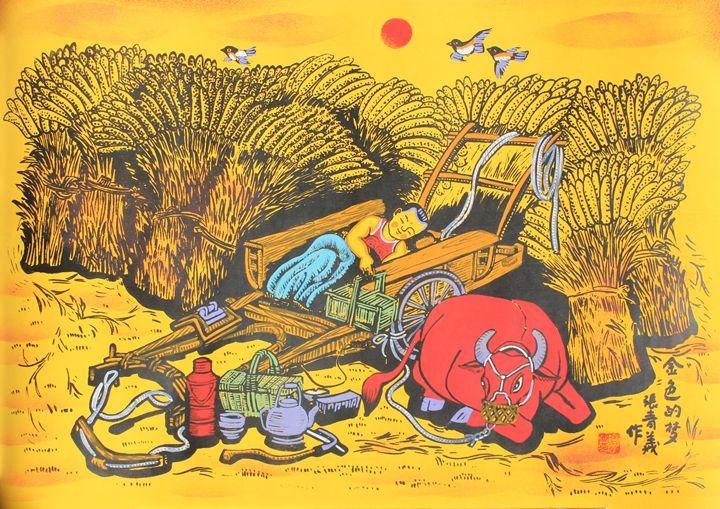 Golden Dream - Folk Art