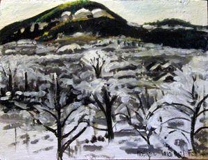 Druzhba Planina