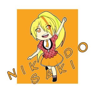 Chibi Nikaido Saki