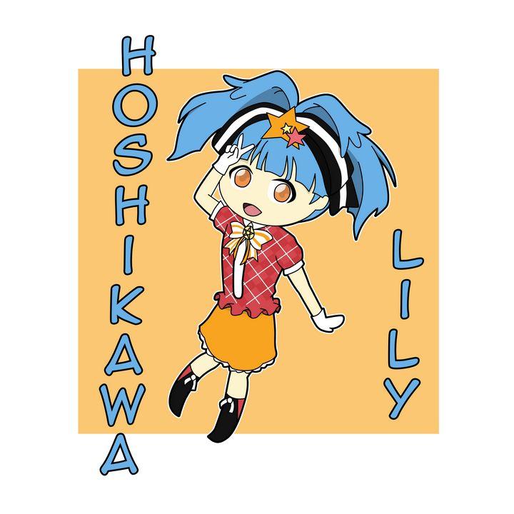 Chibi Idol Hoshikawa Lily - Andriana121