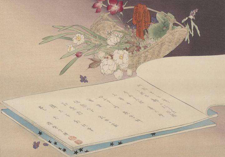 Artist Mizuno Toshikata, Publisher K - Old classic art