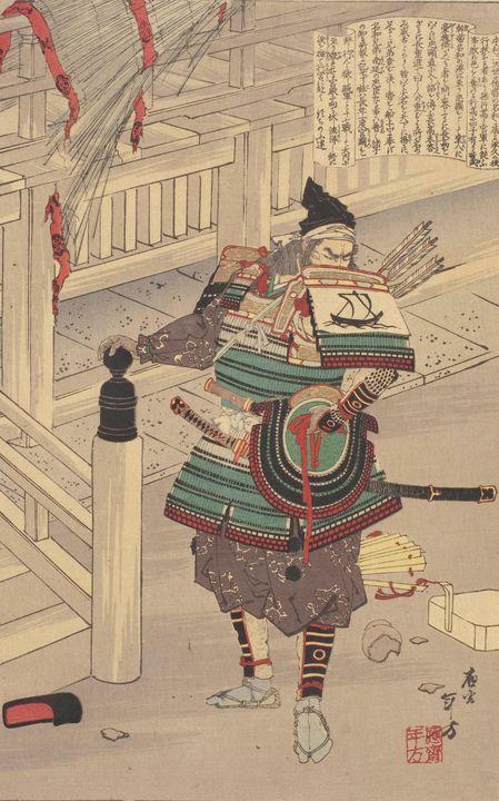 Mizuno Toshikata~Nawa Nagatoshi - Old classic art