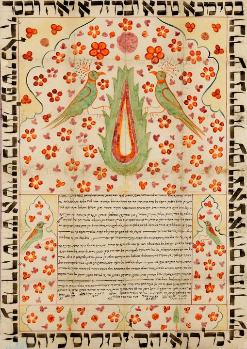 Moshe son of Yeshu'a~Marriage Contra - Old classic art