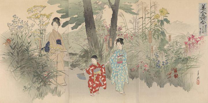 Ogata Gekkō~Botanical Garden, Sumida - Old classic art