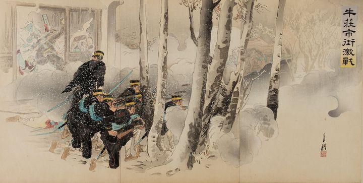 Ogata Gekkō~Fierce Street Battle at - Old classic art