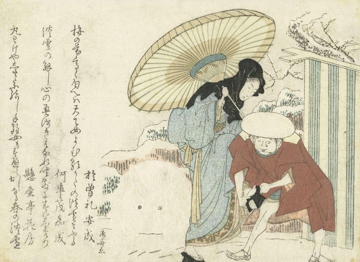 Ryūryūkyo Shinsai~Sneeuw verwijderen - Old classic art