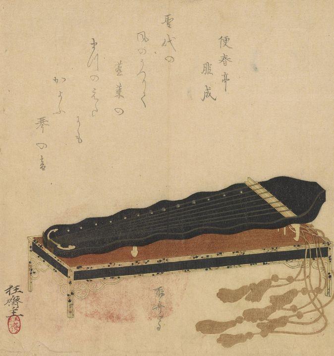 Ryūryūkyo Shinsai~Surimono koto on s - Old classic art