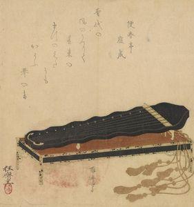 Ryūryūkyo Shinsai~Surimono koto on s