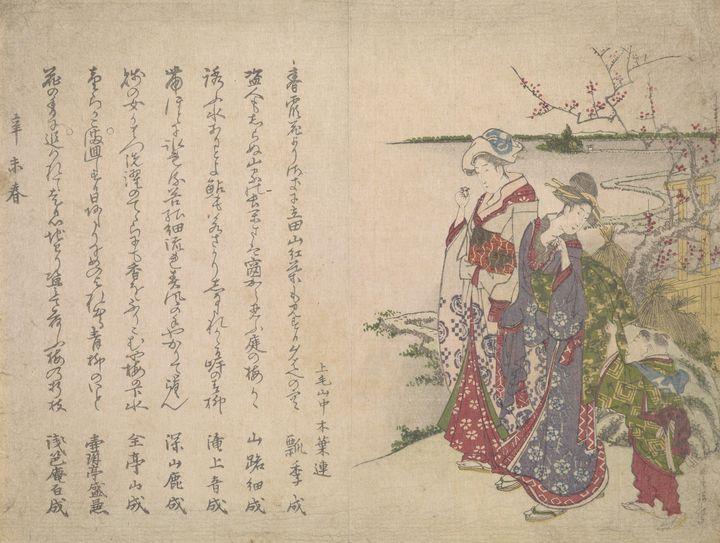 Ryūryūkyo Shinsai~Surimono or a page - Old classic art