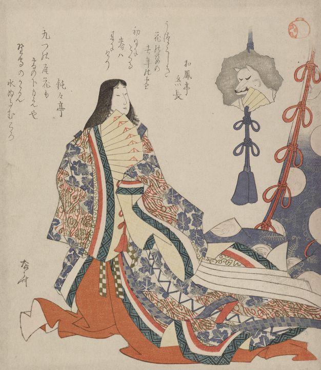 Ryūryūkyo Shinsai~Tamamonomae - Old classic art