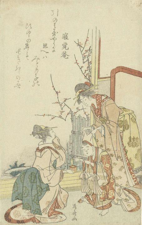 Ryūryūkyo Shinsai~Twee vrouwen spele - Old classic art