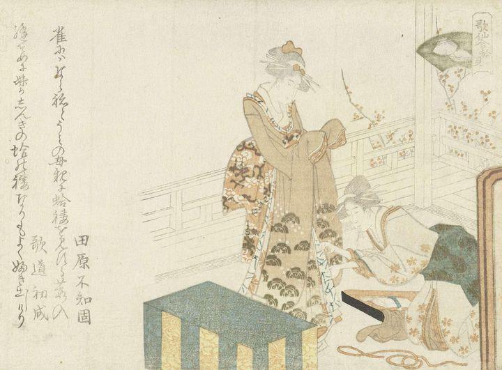 Ryūryūkyo Shinsai~Venusschelp het re - Old classic art