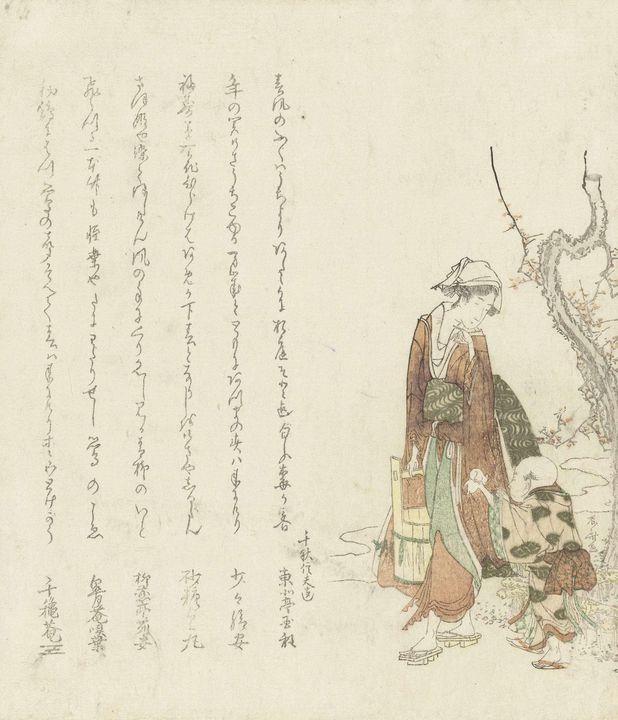 Ryūryūkyo Shinsai~Vrouw met emmer - Old classic art