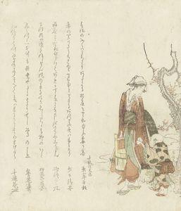 Ryūryūkyo Shinsai~Vrouw met emmer