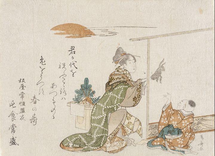 Ryūryūkyo Shinsai~Woman Making Rabbi - Old classic art