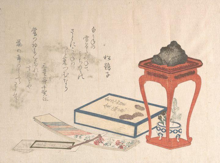 Ryūryūkyo Shinsai~Woodblock print - Old classic art