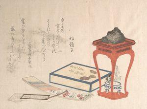 Ryūryūkyo Shinsai~Woodblock print