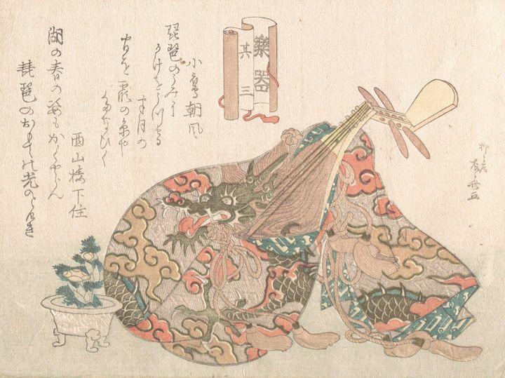 Ryūryūkyo Shinsai~「楽器其三」Biwa with Br - Old classic art