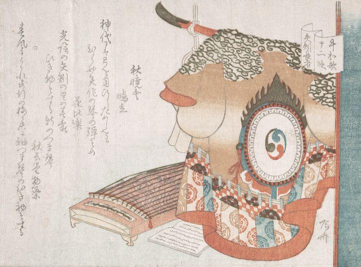 Ryūryūkyo Shinsai~「牛和歌十二段矢矧長者」Dance - Old classic art