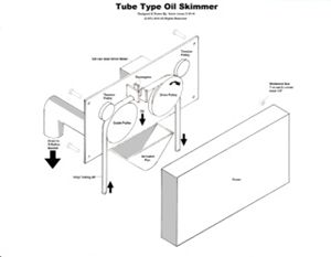 Tube Type Oil Skimmer©