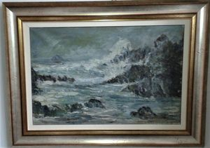 Turbulent Sea Scene