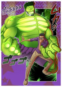 Stand User Bruce Banner