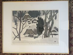 Minowa in Winter - Takehiko Hironage