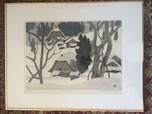 Minowa in Winter - Takehiko Hironage