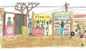 Fine shop