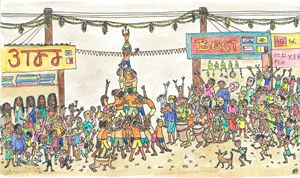 Krishna day