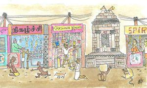 Krishna Karpets