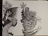 Pen and ink drawing of a dragon