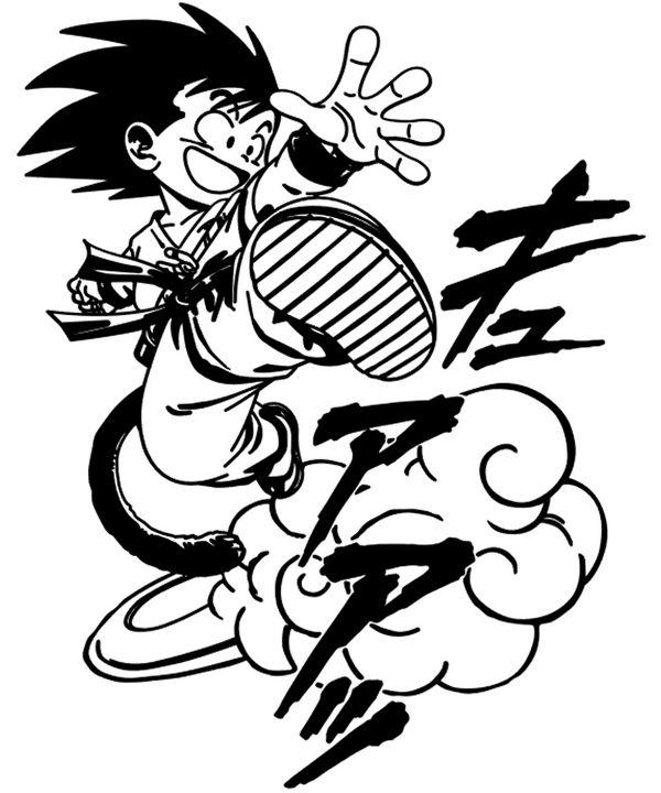 kid Goku - MARTZ