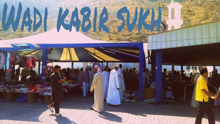 wadi kabir sukh - Djire Gallery