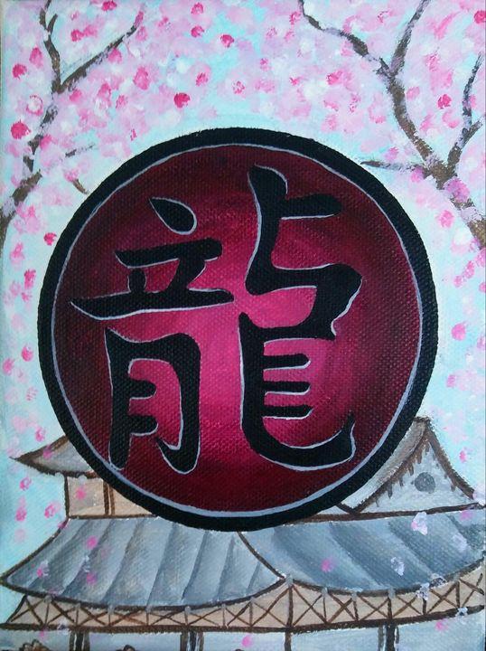 Japanese symbol - HellEna