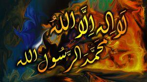 Kalma Islamic