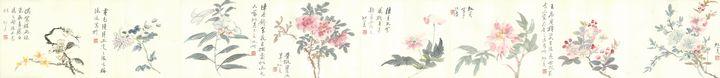 Huang Binhong~Album of Huang Binhong - Classical art