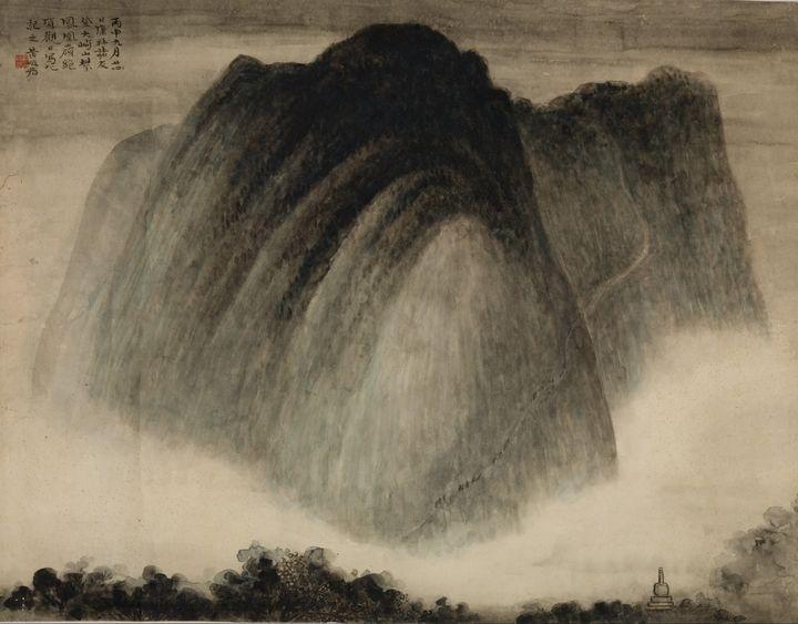 Huang Bore~Climbing the Lantau Peak - Classical art